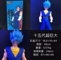 Dragon Ball Z Son Goku Cosplay Cartoon Big Size Anime PVC Figure 36CM