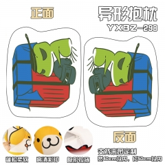 Travel Frog Cosplay Game Cartoon Deformable Anime Plush Pillow