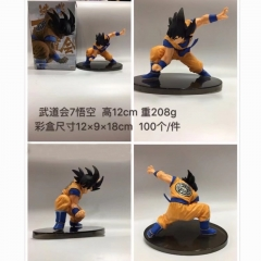 Dragon Ball Z Son Goku Cartoon Model Toys Anime PVC Figure 12cm