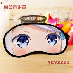 Imouto sae Ireba Ii Cosplay Color Printing Cartoon Composite Cloth Anime Eyepatch