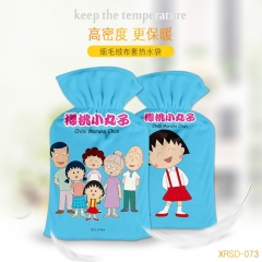 Chibi Maruko Chan Cosplay For Warm Hands Anime Hot-water Bag