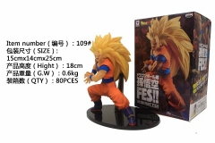 Dragon Ball Z 109# Cosplay Cartoon Toy with Sword Anime Figure
