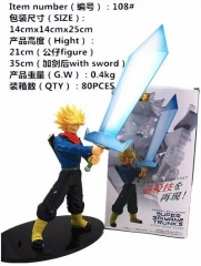 Dragon Ball Z 108# Cosplay Cartoon Toy with Sword Anime Figure