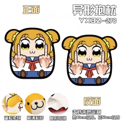 Pop Team Epic Cosplay Cartoon Deformable Cartoon Anime Plush Pillow