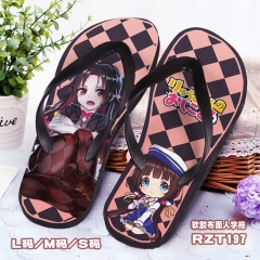 Ryuoh no Oshigoto Cosplay Soft Rubber Slippers Anime Flip-flops