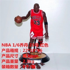 National Basketball Association All-Star Game #23 Michael Jordan Red Jersey  30cm 230g