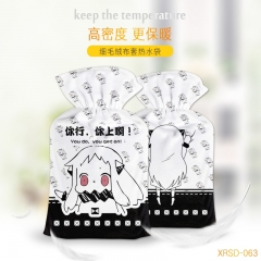 Kantai Collection Cosplay For Warm Hands Anime Hot-water Bag