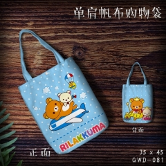 Rilakkuma Cute Cartoon Canvas Shoulder Bags Anime Shopping Bag