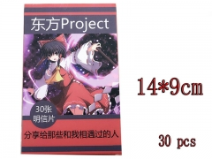 Touhou Project Anime Fancy Colorful Post Cards 30pcs/set