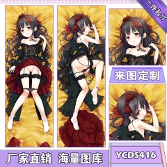 Maitetsu Cartoon Sexy Girl Stuffed Anime Long Pillow 50*150cm
