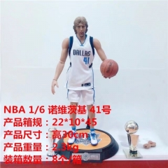 National Basketball Association All-Star Game #41 Dirk Werner Nowitzki  30cm 230g
