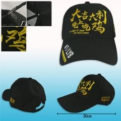 Player Unknown's Battle Grounds Black Cartoon Baseball Hat Fashion Anime Cap