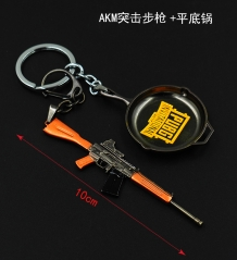 Player Unknown's Battle Grounds Fashion Good Quality Alloy Pendant AKM Assault Rifle Pan Anime Keychain 10CM