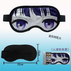 Kuzu No Honkai?? Anime Eyepatch