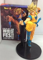Dragon Ball Z Japanese Cartoon Cool Toy Anime Figure