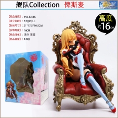 Kantai Collection Bismarck with Throne Cartoon Model Toys Japanese Anime PVC Figure 16cm