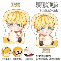 Love and Producers Cosplay Game Cartoon Deformable Anime Plush Pillow