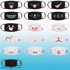 Kaomoji 15 Styles Black And White Can Choose Cute Design Anime Mask