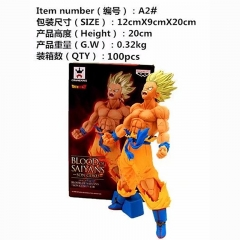 Dragon Ball Z Son Goku Super Saiyan Cartoon PVC Anime Figure Toys 20cm