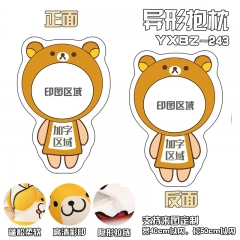 Rilakkuma Cosplay Cartoon Deformable Cartoon Anime Plush Pillow