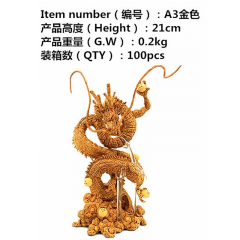 Dragon Ball Z Gold Shenron Cartoon Model Toys Japanese Anime PVC Figure 21cm 200g