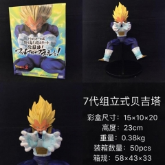 Dragon Ball Z Vegeta Super Saiyan Cartoon Japanese Anime Model Figure 23cm 380g