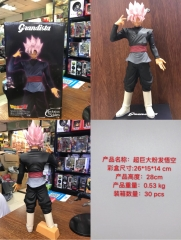 Japan Cartoon Dragon Ball Z Anime Pink Hair Goku PVC Figure