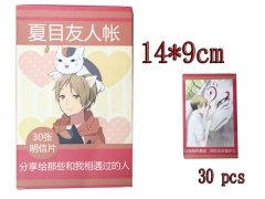 Cartoon Cute Natsume Yuujinchou Anime Fancy Post Cards 30pcs/set
