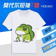Travel Frog Cosplay Game Cartoon Modal Anime T shirts