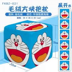 Doraemon Cosplay Cartoon Can Sitting Anime Plush Pillow Toy
