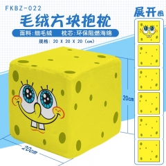 SpongeBob SquarePants Cosplay Cartoon Can Sitting Anime Plush Pillow Toy