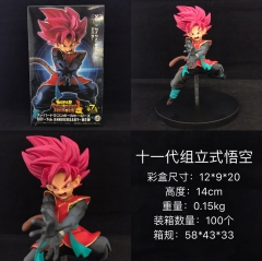 Super Dragon Ball Cosplay Collection Cool Goku Cartoon Model Toy Anime Figure