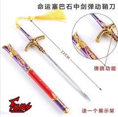 Fate Stay Night Cosplay Cool Sword Weapon Model Anime Keychain