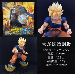 Dragon Ball Z Cosplay Transparent Version Collection Original Cartoon Model Toy Anime Figure