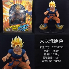 Dragon Ball Z Cosplay Collection Original Cartoon Model Toy Anime Figure
