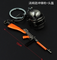 Player Unknown's Battle Grounds Thompson Submachine Gun Model Helmet Pendant Fashion Anime Alloy Keychain 10CM