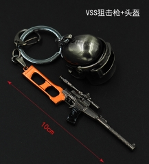 Player Unknown's Battle Grounds High Quality Pendant Wholesale VSS Sniper Rifle Helmet Anime Alloy Keychain 10CM