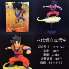 8 Generation Dragon Ball Z Cosplay Collection Goku Cartoon Toy Anime Figure