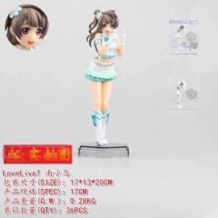 LoveLive Cosplay Collection Kotori Minami Girl Cartoon Toy Anime Figure