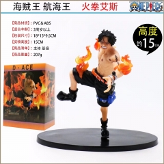 One Piece Cosplay Collection Cartoon Toy Cool Ace Anime Figure