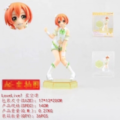 LoveLive Cosplay Collection Rin Hoshizora Girl Cartoon Toy Anime Figure