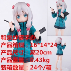 Eromanga Sensei Cosplay Collection Cartoon Model Toy Anime Figure