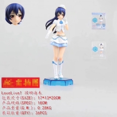 LoveLive Cosplay Collection Umi Sonoda Girl Cartoon Toy Anime Figure
