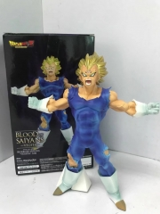 Dragon Ball Z : Blood of Seiyans Vegeta Anime Action Figure Toy 21.5cm