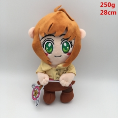 Card Captor Sakura Manga Cartoon Anime Plush Stuffed Toy 28cm