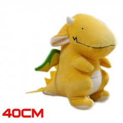 Miira no Kaikata How to Keep a Mummy Anime Isao Plush Cute Toys 40cm
