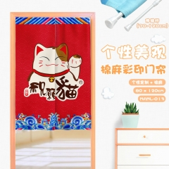 Catoon Cat Animal Cosplay Cute Color Printing Cotton-flax Anime Curtain