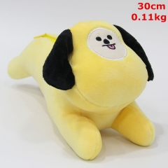 K-POP BTS Bulletproof Boy Scouts Cosplay Cute Yellow Dog Anime Plush Pencil Bag