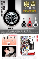 S.H.I.E.L.D. Cosplay 3.5mm Plug with Microphone Anime Headphone