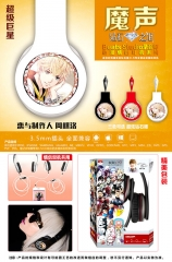 Love and Producers Cosplay Zhouqiluo Cartoon 3.5mm Plug with Microphone Anime Headphone